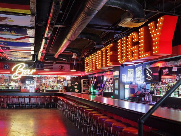 В Екатеринбурге закрывается бар популярной американской сети