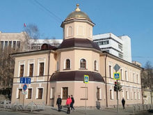 Это 26-й объект за три года. В Екатеринбурге власти передали РПЦ здание института УрО РАН