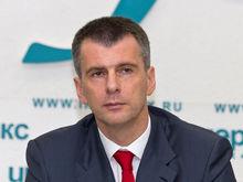 РБК готовят к скорой продаже: в холдинге Прохорова рассказали о «мощном давлении» Кремля