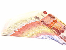 Президент УК «Афина Паллада» получил уголовное дело из-за долга перед аудитором