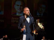 Лауреат премии «Человек года» от DK.RU вошел в престижный рейтинг юристов