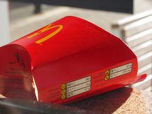 Франчайзи McDonald's планирует открыть в Новосибирские новые рестораны в 2017 г.