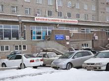 Павильоны у краевой больницы снесут ради новых парковочных мест