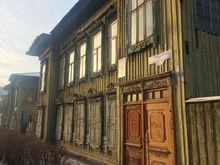 Здания «Исторического квартала» снова выставили на торги