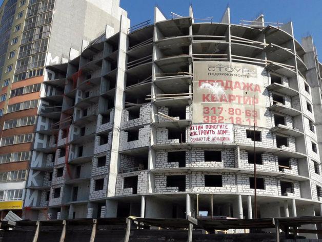 «Поможет ли «коленопреклонение»? В центре Екатеринбурга прошла скандальная акция дольщиков