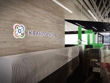 В Красноярске открывается один из крупнейших детских технопарков страны