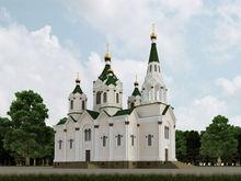 Строительство собора на Стрелке в Красноярске: за и против