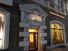 Екатеринбургская сеть открывает первую пельменную в Нижнем Новгороде