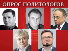 Россия регионов и «зеленая экономика»: эксперты DK.RU о новых вызовах для КЭФ