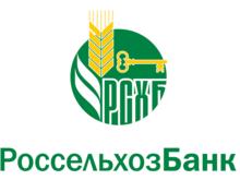 В ростовском отделении Россельхозбанка объем хищений может составить 1,5 млрд рублей