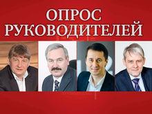 «КЭФ может удивить»: бизнесмены Красноярска о форуме