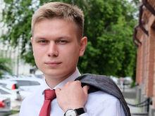 Антон Чирков, нацпарк «Тургояк» : «Челябинск во всем переходит на «эконом»
