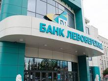 Новый многофункциональный центр для бизнеса откроется в Красноярске
