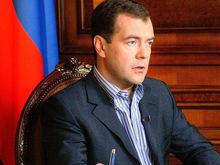 Фонды из «тайной империи Медведева» опубликовали отчеты. Они собрали миллиарды