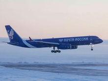 """""""Почта России"""" увеличила чистую прибыль за 2016 года на 10%"""