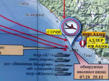 Таинственный перегруз: стала известна причина крушения Ту-154 в Сочи