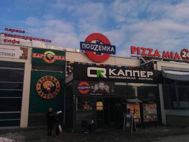 В Екатеринбурге закрывают очередной ночной клуб. Обещают ликвидацию бара