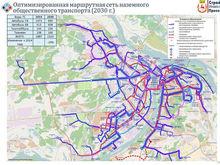 Темы недели в обзоре DK.RU. +23 маршрута, новая Сенная и беспредел на концерте Макаревич