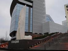 В Ельцин Центре откроется комплекс апартаментов