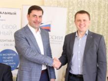 Алексей Овакимян и Артем Артемьев увидели в аутсорсинге будущее для челябинского бизнеса