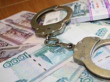 Красноярская чиновница предстанет перед судом за мошенничество