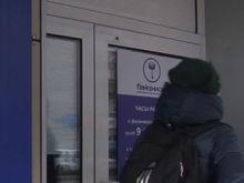 Дайджест DK.RU: отчеты о доходах, кое-что новое о банкротстве «Енисея» и адыгейский сыр