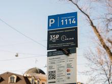 В срыве сроков ввода в эксплуатацию платных парковок в Ростове виноваты обе стороны