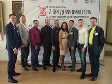 Новосибирские бизнесмены организовали обучающий проект для школьников