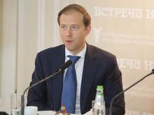 В Москве предложили освободить от налога на прибыль крупный бизнес Челябинска