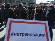 «Закон лишает права собственности». Как протест москвичей меняет программу сноса хрущевок