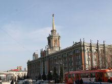 Мэрия Екатеринбурга просит обанкротить привокзальный торгово-развлекательный центр