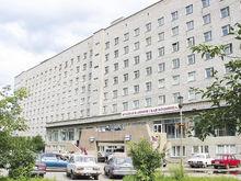 Выборы подрядчика на реконструкцию краевой больницы затягиваются