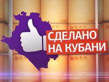 Краснодарский край заимствует опыт Ростовской области
