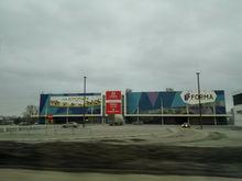 Новосибирская компания «Ковровый двор» сменила прописку на белгородскую