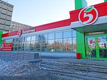 Половина новых торговых площадей в России пришлась на «Пятерочку»