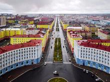 В Норильске создана организация для повышения качества жизни на Таймыре