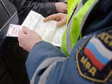 В Челябинске пройдет массовое «задержание» автомобилей