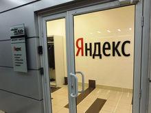Как работают и отдыхают в Яндексе. Фоторепортаж из нижегородского офиса