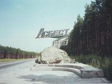 Новый актив Ротенберга появится на Урале до конца 2018 года