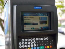 В Ростове увеличилась зона платной парковки