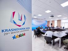 На Универсиаду в Красноярске выделяют деньги из резервного фонда