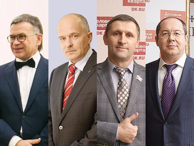 Изнанка бизнес-объединений: кто есть кто в уральском лобби