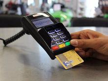 Потери новосибирских банков от мошенников перевалили за 243 млн руб.
