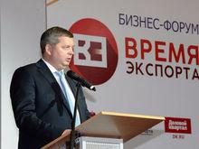 В Нижегородской области выбрали лучшего экспортера - 25.05.2017