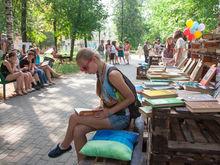 В Нижнем Новгороде 27-28 мая пройдет три фестиваля и два забега