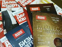 Дайджест DK.RU: когда откроется McDonald's на набережной, как живет офис «Яндекса»