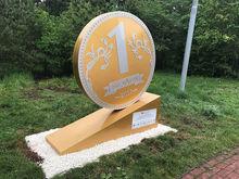 В Челябинске открыли памятник «Монета на удачу»