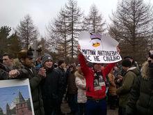 Челябинские сторонники Навального выйдут на митинг в День России