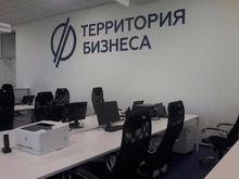 Первый в России МФЦ для бизнеса открылся в Челябинске