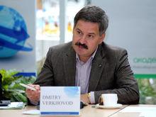 Дмитрий Верховод стал директором новой Ассоциации в сфере высоких технологий